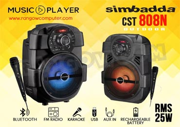 Simbada CST 808N OUTDOOR